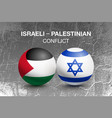 palestine and israel flags in the form of a ball vector image