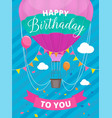 poster air balloons birthday party invitation vector image vector image