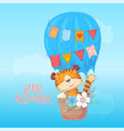 poster cute tiger cub flies in a balloon cartoon vector image vector image