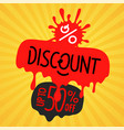 special offer banner ink blots and drips on vector image