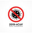 stop 2019-ncov novel coronavirus vector image