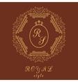 Luxury Logo template vector image