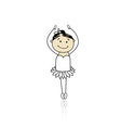 Cute little ballet dancer for your design vector image
