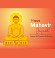 happy mahavir jayanti greeting message vector image vector image