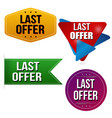 Last offer sticker or label set