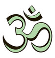 om sign icon cartoon vector image