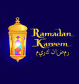ramadan kareem calligraphy and traditional lantern vector image