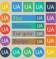 Ukraine sign icon symbol UA navigation Set of vector image vector image