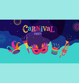 carnival party rio carnaval purim background vector image
