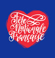 fete nationale francaisehand letteringtranslated vector image