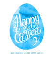 Watercolor print blue egg vector image