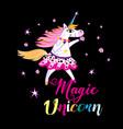 A cheerful unicorn