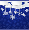 christmas background with white snowflakes vector image vector image