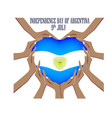 independence day of argentina with vector image vector image