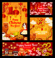 chinese dog lunar new year greeting design vector image