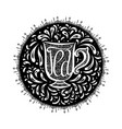 hand drawn badge with of lettering and a cup of vector image vector image