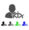 navigation captain flat icon vector image vector image