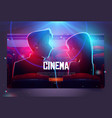 cinema cartoon web banner couple in movie theater vector image