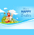 Easter paschal passover lamb greeting card