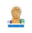 template banner for back to school vector image