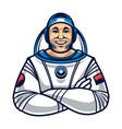 astronaut character vector image vector image