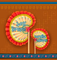 greeting background with bengali text poila vector image vector image