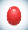 Red Easter Egg Isolated on White vector image vector image