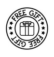 thin line free gift icon vector image vector image