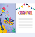 carnival card with gruitar and mask decoration vector image