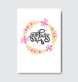 happy mother day greeting card with beautiful hand vector image vector image