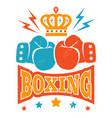 retro boxing logo vector image vector image