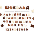 chocolate cyrillic font design sweet glossy vector image vector image