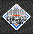 logo for chicago vector image vector image