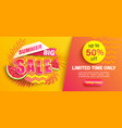 summer big sale banner up to 50 percent discount vector image vector image