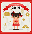 chinese new year design elements template vector image vector image