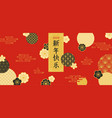 chinese new year greeting card traditional colors vector image vector image