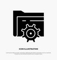 folder setting gear computing solid black glyph vector image vector image