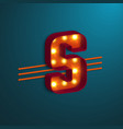 retro style letter s vector image vector image