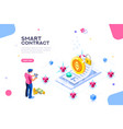 smart contract template vector image