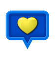 3d icon speech bubble with heart vector image