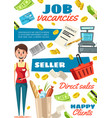 recruitment of sellers in shop hiring poster vector image