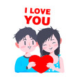 cute couple valentine day vector image vector image