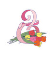 figure eight made of pink ribbon and beautiful vector image