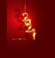 golden 2021 new year 3d logo interlocking numbers vector image vector image