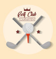 golf club tournament clubs cross and ball poster vector image