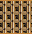 modern textured greek 3d seamless pattern vector image