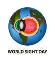 world sight day october 11 planet earth vector image vector image