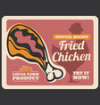 fast food fried chicken drumstick retro poster vector image vector image