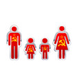 glossy metal badge icon in man woman vector image vector image