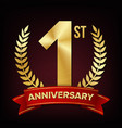 1 anniversary banner one year age first vector image